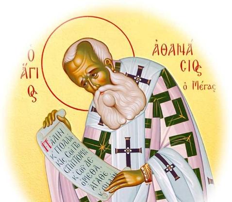 Canon de rugăciune către Sfântul Ierarh Atanasie, Arhiepiscopul Alexandriei, recunoscut drept vindecător și făcător de minuni