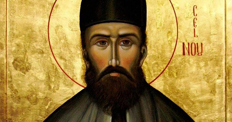 Rugăciune grabnic folositoare către Sfântul Efrem cel Nou