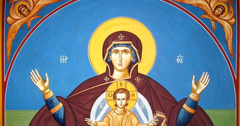 """Rugăciune către Maica Domnului a celui copleșit de întristare și bântuit de ispite: """"Sufletul meu se simte sfârșit; totul îmi este greu, chiar și rugăciunea…"""""""