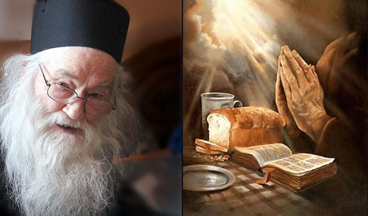 Pr. Iustin Pârvu ne-a lăsat o rugăciune, pe care ar trebui să o știm cu toții și să o spunem zilnic!
