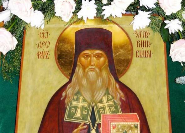 """Sfântul Teofan Zăvorâtul: """"Toate sunt de la Dumnezeu: și bolile și sănătatea. Și tot ceea ce este de la Dumnezeu ni se dă spre mântuirea noastră. Prin boală, Dumnezeu îi apără pe unii de nenorocirile care nu i-ar fi ocolit."""""""