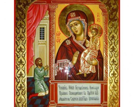 """""""Amintește-ți de câte ori ți-a ajutat această rugăciune scăpându-te de nevoi!O frumoasă istorioară despre puterea rugăciunii către Maica Domnului"""