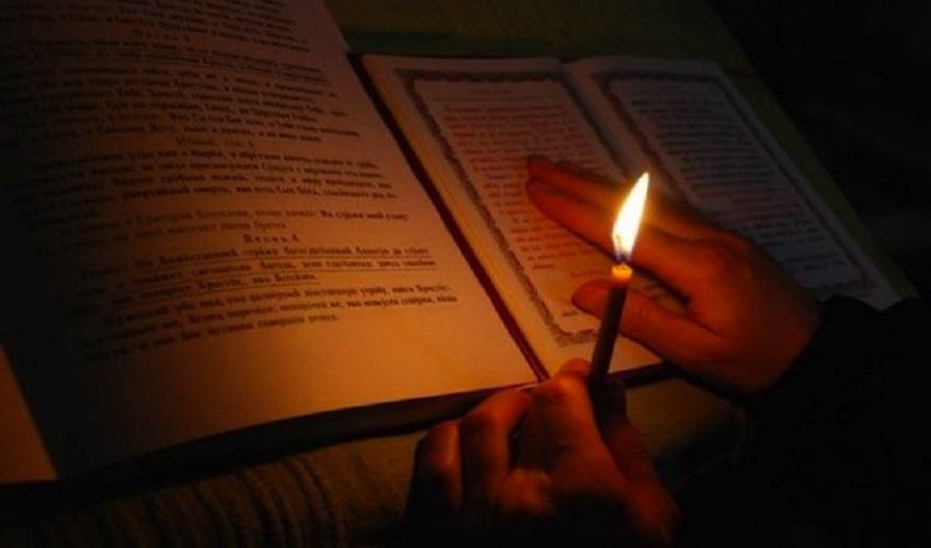Pravilă de rugăciune veche de veacuri, care s-a dovedit că dă roade bune dacă este săvârşită zilnic