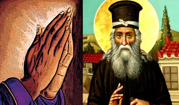 Rugăciunea către Sf. Mc. Cosma și Damian, Chir și Ioan, doctorii fără de arginți pentru necazuri și boli!