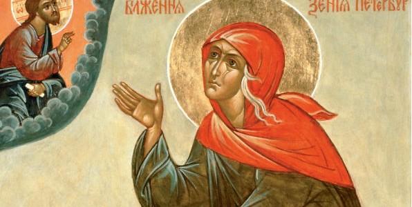Minunea Sfintei Xenia! 40 de zile de rugăciune şi răspunsul a venit! Ajută grabnic la căsătorie şi la găsirea unui loc de muncă! Spune rugăciunea aceasta din inimă!