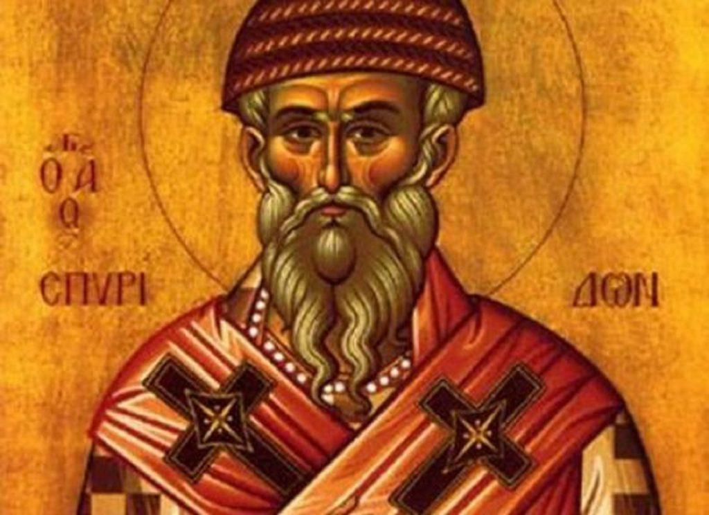 """""""Am cerut ajutorul Sfântului Spiridon, citind acatistul, de fiecare dată când aveam un examen mai greu"""" Să spui și tu așa ca să ai parte de reușite în toate, Sfântul Spiridon te va auzi și-ți va împlini rugăciunea!"""