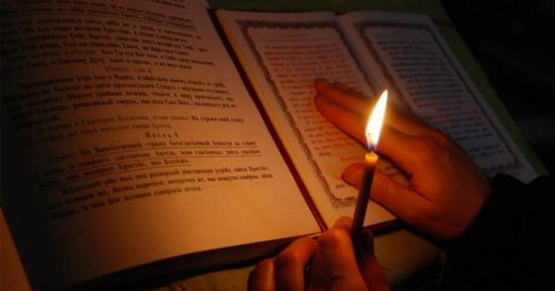 Cea mai puternică rugăciune care face minuni pentru sănătate. Cum şi cui trebuie să te rogi ca să te vindeci de boli