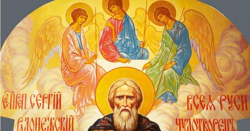 25 Septembrie! Rugăciune puternică către Sfântul mare făcător de minuni şi mult iubit de oameni, pomenit azi! Ajută grabnic şi împlineşte dorinţe! La mulţi ani celor care poartă numele Serghie, Sergiu!