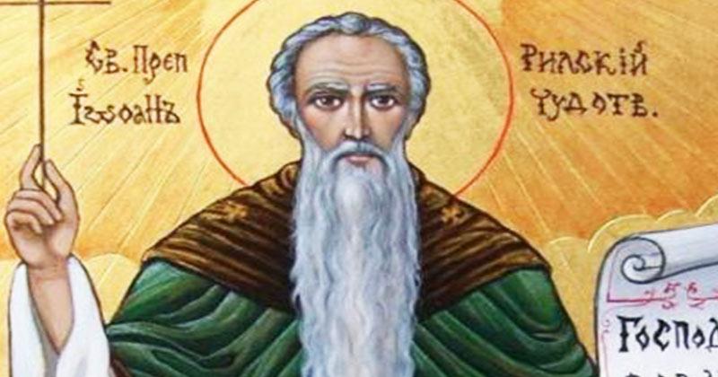 Cât de repede îndeplinește Sfântul Ioan de Rila rugăciunea ta! Minuni uluitoare! AZI e ziua lui! Rugăciune mare, spune-o AZI, neapărat, nu lăsa să treaca ziua lui!: