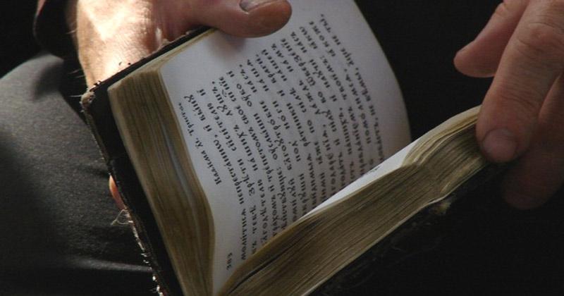 Psalmul 13. Cine ajunge să îl citească va avea o stare de liniște și puritate sufletească!