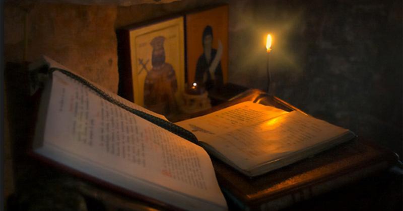 Sfântul Nicolae Velimirovich – Despre citirea Psalirii