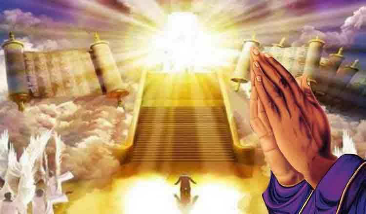 Rostește Rugăciunea către toți sfinții pentru Judecata de Apoi!