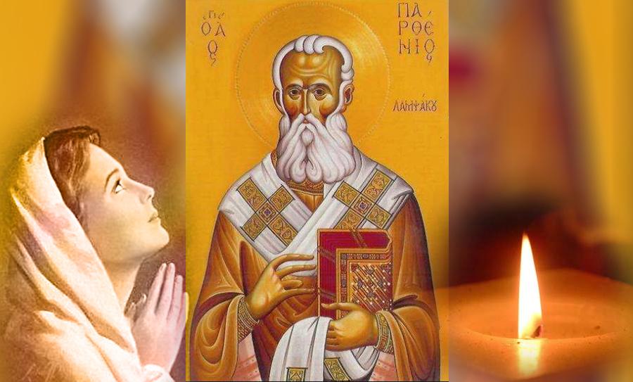 Rosteste astazi, 7 februarie, Rugăciunea la Sfântul Partenie pentru sanatate si dezlegare de farmece si blesteme
