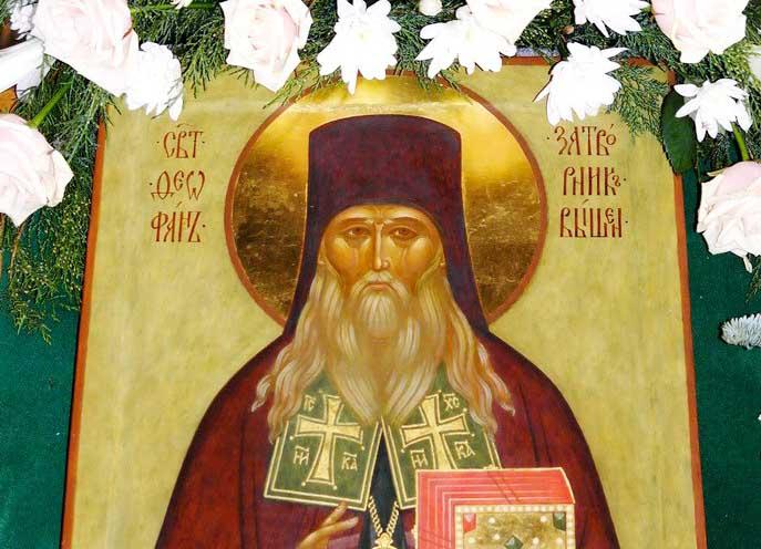O rugaciune facatoare de minuni: Rugăciunea Sfântului Teofan Zăvorâtul pentru primirea harului lui Dumnezeu!