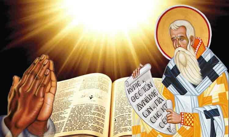 Rugăciunea care se spune pe 2 OCTOMBRIE pentru înlăturarea lucrurilor rele