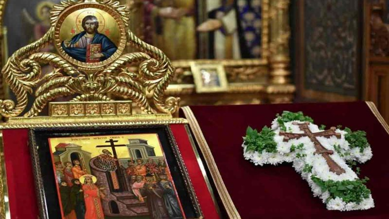 Inaltarea Sfintei Cruci, 14 septembrie 2020. Obiceiul care iti aduce noroc si belsug in casa